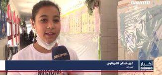 أخبار مساواة : فوضى عارمة وضغوطات كبيرة مع بدء إجراء الفحوصات المصلية للأطفال قبل العودة للمدارس