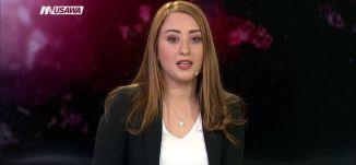 وزراء الخارجية العرب يرفضون قرار ترامب حول القدس، مترو الصحافة،10.12.17، مساواة