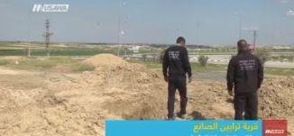 قرية ترابين الصانع : معاناة مستمرة من انقطاع المياه،صباحنا غير،5-3-2019، مساواة