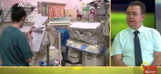 قسم جديد لجراحة للأطفال في مستشفى الانجليزي  النّاصرة - د. يوسف نجم - صباحنا غير- 17.9.2017
