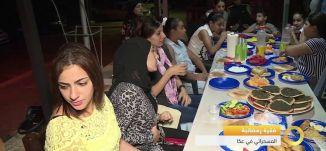 تقرير - فقرة رمضانية - المسحراتي في عكا - #صباحنا_غير- 30-6-2016- قناة مساواة الفضائية