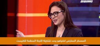 حوار الساعة:عايدة توما.. من يريد أن يرى تغيير سياسي حقيقي لا يمكن أن يرى بنيت الحل للأزمة السياسية