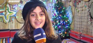 اجواء الميلاد وطقوس العيد المجيد تجمع العائلات في فلسطين،مراسلون،22.12.19