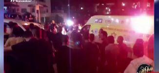 حملة مناهضة  العنصرية  ضد المواطنين العرب في اسرائيل !  - شو بالبلد- الكاملة - 24.8.2017- مساواة