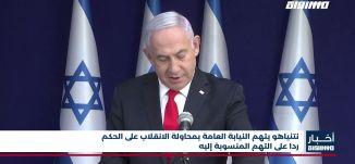 أخبار مساواة: نواب القائمة المشتركة يقسمون على إنهاء الاحتلال في الكنيست