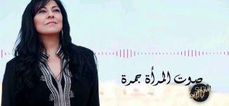 عرين عابدي زعبي - مشروع آذار الثقافة - 10-3-2016- #شو_بالبلد - قناة مساواة الفضائية