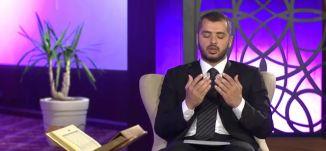 السلام - الحلقة الأولى - #سلام_عليكم _رمضان 2015 - قناة مساواة الفضائية - Musawa Channel