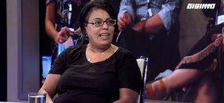 مشاركة النساء والتمثيل السياسي في الإعلام،خلود مصالحة،أكتواليا.02.11.19،قناة مساواة الفضائية
