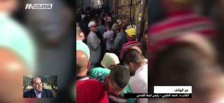 '' لن يقفل با مدينتا ....وانا ذاهب لأصلي ''  - أحمد الطيبي - تغطية خاصة - 27-7-2017 - مساواة