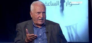 محمد علي طه: لا خلاف على رئاسة المشتركة ووحدتنا ستُسقط صفقة القرن،حوارالساعة،28.6.2019