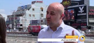 د. عبد غبارنة - التغذية ومرض السرطان -5-10-2015- قناة مساواة الفضائية -صباحنا غير - Musawa Channel