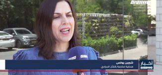 أخبار مساواة: الشرطة الإسرائيلية تعلن عن تعزيزات لتنفيذ عمليات اعتقال ولجنة المتابعة تساند المعتقلين