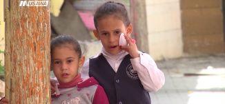 غزة.. حارة ملونة تبعث الأمل والحياة ،مراسلون،3.3.2019- قناة مساواة الفضائية