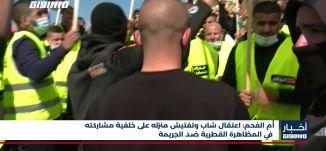 أم الفحم: اعتقال شاب وتفتيش منزله على خلفية مشاركته في المظاهرة القطرية ضد الجريمة