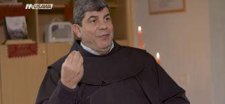 الأب فلتس: نتّهم الاحتلال بتفريغ القدس من أهلها،حوارالساعة،30-11-18،مساواة
