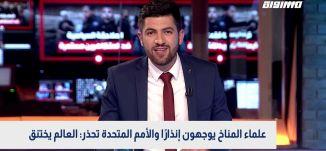 بانوراما مساواة: إجراءات مشددة مرتقبة للحد من انتشار كورونا وأسبوع دام آخر يفتك بالبلدات العربية