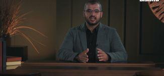 مع النفس ..مع مدينة القيران في المغرب وغرناطة في الأندلس، كيف تجلى فقه البنيان فيهما