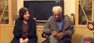 داوود حايك ،الموسيقى العربية في اسرائيل 2 - الحلقة الثالثة  - الكاملة - #ميعاد -   قناة مساواة