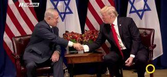 '' اذا أقدم ترامب على الإعتراف بالقدس عاصمة لإسرائيل فليرمي صفقة القرن بالمزبلة '' صالح رأفت