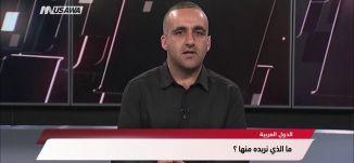 رويترز:   بوتين: تركيا تنفذ التزاماتها في إدلب ،الكاملة،28-10-2018،قناة مساواة الفضائية