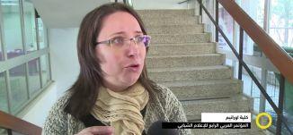 تقرير - كلية اورانيم - المؤتمر العربي الرابع للأعلام الشبابي - 26-2-2017- #صباحنا_غير- مساواة