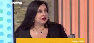 هل للمحامين العرب القدرة الفعلية في التأثير على واقعنا القانوني؟،نضال عواودة،،صباحنا غير،3.5.2019