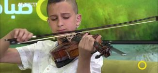 عزف على الكمنجة - نور قبطي- صباحنا غير- 27.8.2018 - قناة مساواة الفضائية