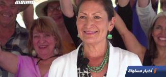 بايدن يختار نائبة من السكان الأصليين وزيرة للداخلية في إدارته،اخبارمساواة،18.12.20،قناة مساواة