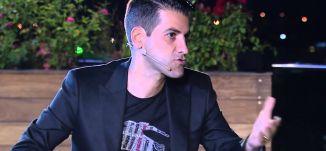 الياس جوليانوس - برامج الهواة - قناة مساواة الفضائية - رمضان شو بالبلد -2015-6-29- Musawa Channel-