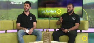 مؤسسة الحلم الفلسطيني: حملة شباب الخير،شريف علي،باسيل عون الله ،29-5-2018- مساواة