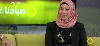 مؤتمر المعلمين العرب: تحديات المرحلة والتنظيم الجماعي ، ترياق ابو زايد،عمرو اغبارية،سعيد زيداني،30-9