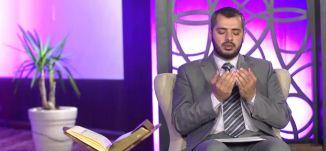 الإيجابية - الحلقة الثامنة عشر- #سلام_عليكم _رمضان 2015 - قناة مساواة الفضائية - Musawa Channel