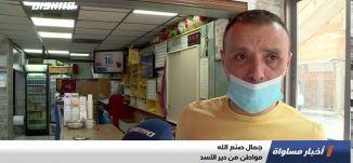 مجلس محلي دير الأسد يعلن عن حالة طوارئ في أعقاب تفشي فيروس كورونا ،تقرير،اخبار مساواة،09.08