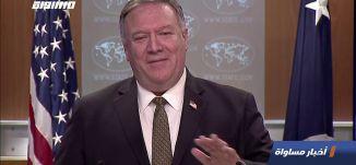 بومبيو يتهم روسيا بالوقوف خلف الهجمات الإلكترونية على وكالات حكومية أمريكية،اخبارمساواة،19.12.2020
