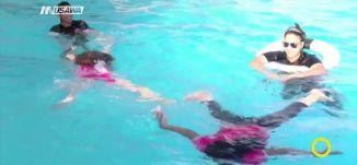 تقرير - غياب برك سباحة أطفال النقب يتعلمون السباحة  -  ياسر العقبي - صباحنا غير- 8.8.2017 - مساواة