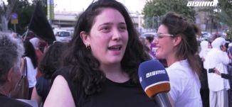 مراسلون مساواة : جرائم العنف لا تفارق المجتمع العربي