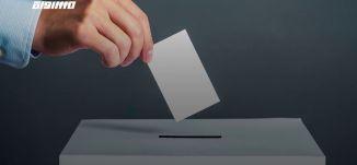حقائق حول الانتخابات ال23- قناة مساواة الفضائية