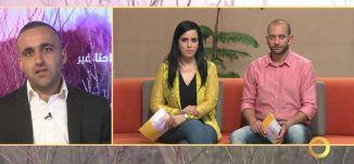 وائل عواد - فقرة اخبارية - #صباحنا_غير-23-5-2016- قناة مساواة الفضائية - Musawa Channel