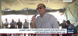 أخبار مساواة: جماهير غفيرة تودّع المرحوم عضو الكنيست سعيد الخرومي بعد مسيرة نضالية دعما لقضايا النقب