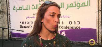 مؤتمر الناصرة - بروفيسور إحسان الديك و بروفيسور نظام العباسي- #صباحنا_غير- 3-8-2016- مساواة