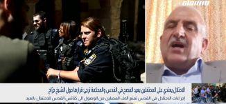 بانوراما مساواة: الاحتلال يعتدي على المحتفلين بعيد الفصح والمحكة ترجئ قرارها حول الشيخ جراح