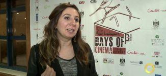 تقرير - مهرجان ايام سينمائية إختتام المهرجان بتوزيع جوائز طائر الشمس - 21-10-2016- #صباحنا_غير