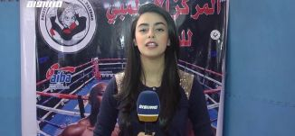 لاثبات جدارتهم في الملاكمة تدريبات قاسية لفتيات غزة،مراسلون،08.06.2020