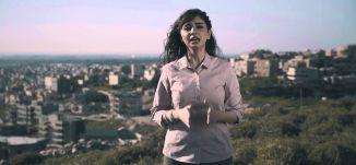كفر ياسيف  - الحلقة العشرون - #مجازين - قناة مساواة الفضائية - Musawa Channel