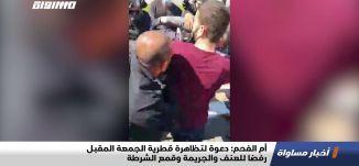 أم الفحم: دعوة لتظاهرة قطرية الجمعة المقبل رفضا للعنف والجريمة وقمع الشرطة