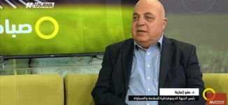 '' الخطورة في الموضوع أن إسرائيل تستطيع إفراغ القدس من العرب ''د. عفو إغبارية،محمد حيادري، 17.12.17