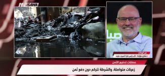 رويترز: الأمم المتحدة والفلسطينيون يطلقون مناشدة إنسانية بعد خفض التمويل،مترو الصحافة،الكاملة،17-12