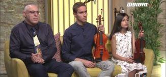 آليات وطرق لتعليم الأطفال العزف الشرقي على الكمان الغربي،البير بلان،سلين أبو عيسى،جوليان المر،21.6