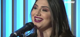 اغنية تعال اشبعك حب ،نانسي حوا ،ح11منحكي لبلد،رمضان 2019