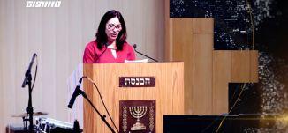 ميري ريغف تنتقد أحزاب اليمين الإسرائيلي،اخبار مساواة 14.08.2019، قناة مساواة